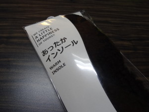 DSC09280