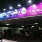 フィギュアスケート生観戦記