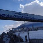 日本ハムとコンサドーレ札幌のスタジアム見学ツアー @ 札幌ドーム