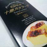 北海道のお土産:花畑牧場の十勝カタラーナ