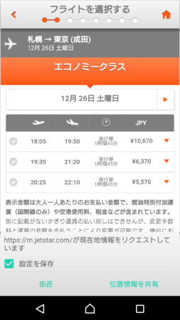 screenshot_2015-12-26-12-45-03.png